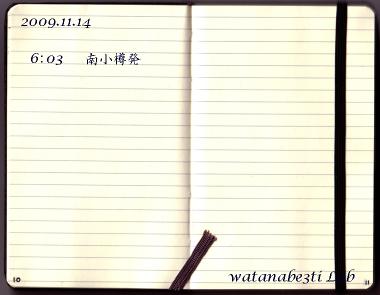 20091114_my_moleskine_notebook