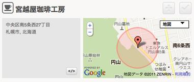 Miyakoshiya_foursquare