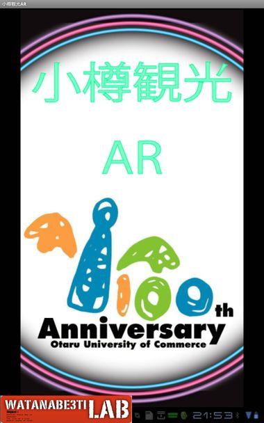20110919_ar_otaru