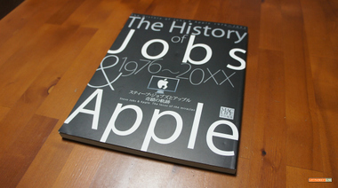 Jobs_and_apple