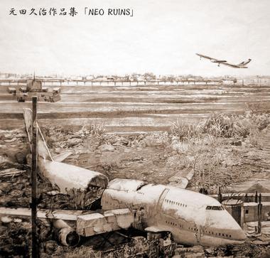 Neo_ruins_