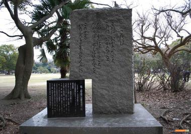 Monument_2