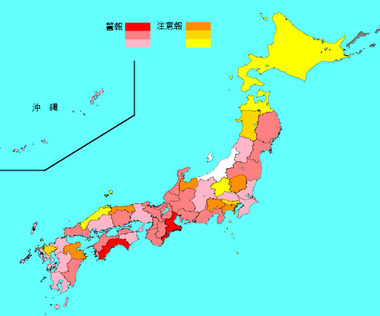 Flu_2012_01_27_j