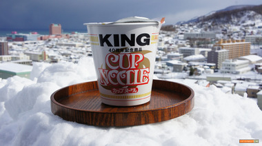 Cup_noodle_king