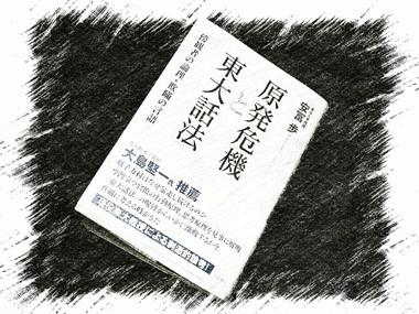 Bookwahou