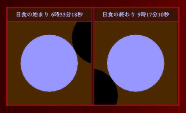 20120521otaru2
