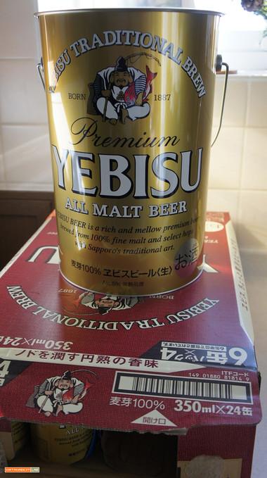 Yebisuallmaltbeer