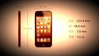 Iphone5de