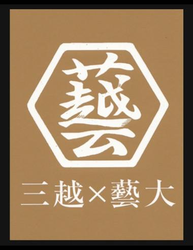 Mitsugei