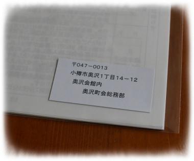 Img20190121co