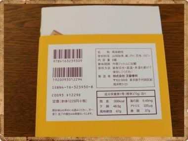Img20190327ev001