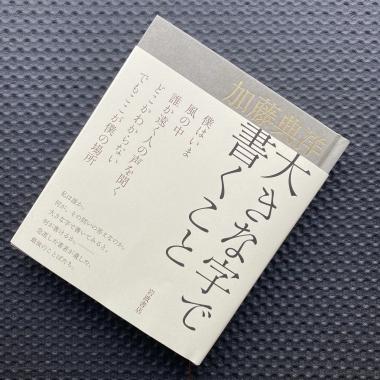 Img20200514m001